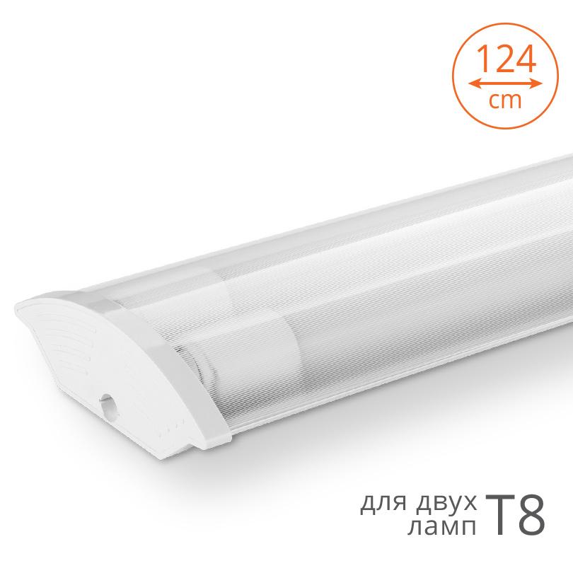 Светильник WOLTA WT82120-02 под светодиодные лампы T8 (лампа в комплект не входит) IP20