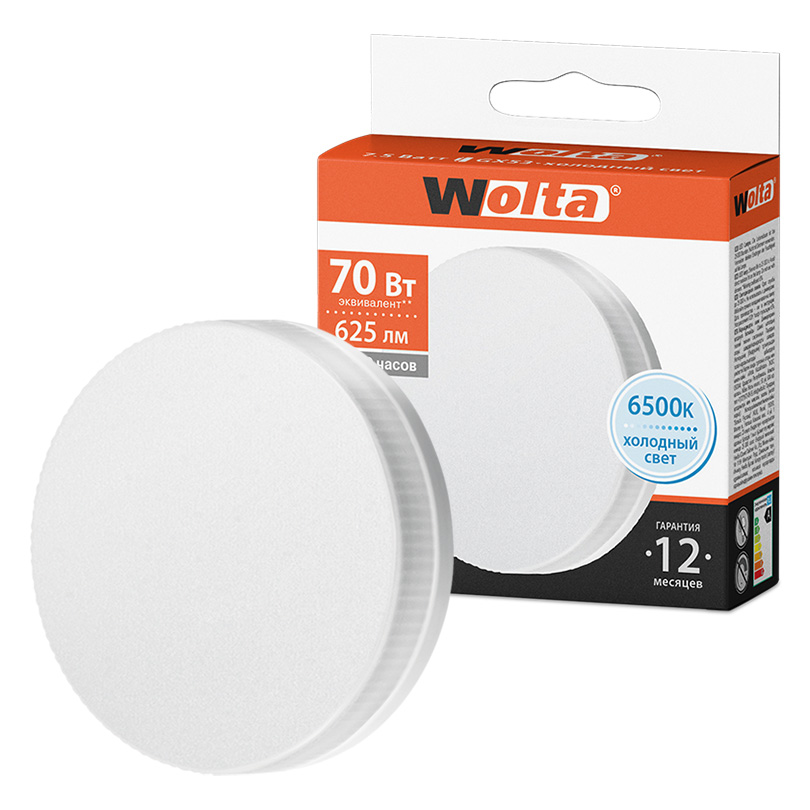 Светодиодная лампа WOLTA 25W75R7.5GX53 7.5Вт 6500K GX53